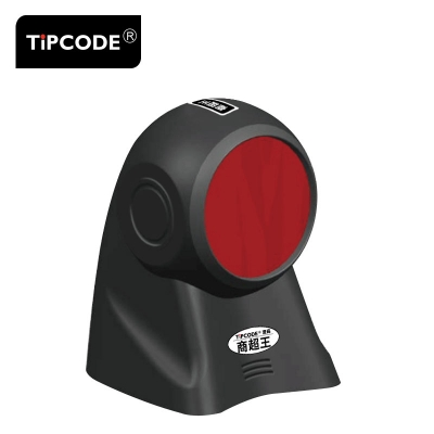 Supermarket King:TipCode TP7120P 2D Imaging platform